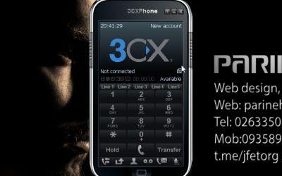 راه اندازی تلفن ثابت آسیاتل (voip) بر روی ویندوز