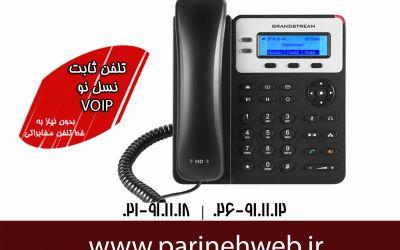 بهترین جایگزین مودم i60 برای تلفن نسل نو